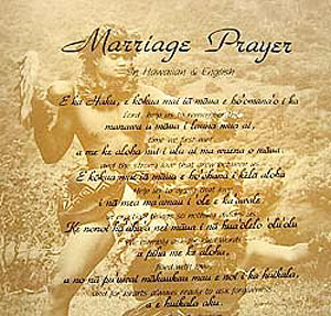 Prayer - Marriage :: InfoImagination :: Web 2 0 Champions
